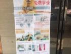 免费体验高浓度碳酸泉洗浴及SPA水疗服务活动