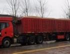 江门七堡镇物流公司 七堡至全国物流运输