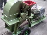 沈阳畅销小型木柴粉碎机-木柴削片机市场价格