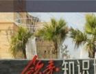 杨林大学城领秀知识城餐饮商铺20万师生消费生意火爆