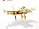 3D木制仿真模型玩具 冬季地摊热卖产品拼图-航空机N年货地摊货源