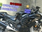 新世纪摩托跑车
