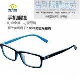 厦门专业手机眼镜供应-负离子眼镜加盟