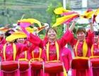武汉腰鼓队 婚庆 开业 暖场 威风锣鼓表演 专业 精彩 特价