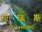 公路热镀锌喷塑波形护栏批发 高速护栏板安装 厂家直供
