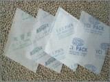 苏州VCI防锈粉末 气相防锈粉末 气相粉末