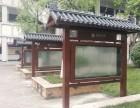 四川宣传栏橱窗展板灯箱阅报栏制作厂家