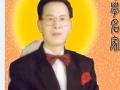 太原专业起名 测字 宝宝起名 公司起名 结婚测字