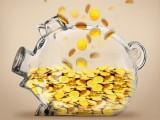 西安企业贷款平台如何选择