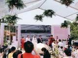 深圳婚宴中西式自助餐,西餐,围餐酒席上门包办