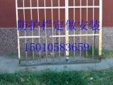 北京海淀北太平庄安装防盗网防盗窗制作阳台防护栏安装不锈钢护网