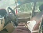 吉利 SC7 2012款 1.8 自动 尊贵型个人一手私家车