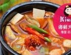 Kiumi加盟 西餐 投资金额 1万元以下