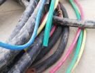 杭州 远东 电缆线回收价格 杭州电缆线回收公司