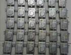 高价回收绍兴汽车旧件,疝气大灯电脑板减震器方向机高价回收