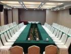 仁和小区 樱花地带 会议商务中心 80平米