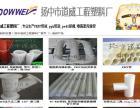 PVDF三通管 扬中道威工程塑料