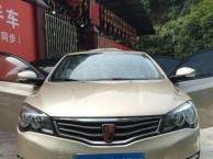 荣威款 1.5 手动 豪华天窗版 有质保的二手车 专业的二手车
