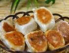 北京煎师傅灌汤煎包怎么样 煎师傅加盟费多少钱