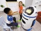 郑州哪里卖小胖机器人?郑州小胖机器人专卖店在哪?