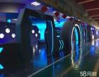 欢乐码头VR虚拟现实体验馆加盟 旅游/票务 投资