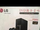 DVD音响组合