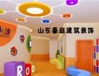 【山东豪庭装饰】专业幼儿园学校培训机构装修设计