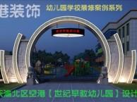 重庆沙坪坝幼儿园装修沙坪坝大学城幼儿园装修幼儿早教装修装饰