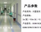 塑胶地板PVC地板办公室专用地板医院专用地板办公室地胶