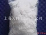 山东货源 片碱厂家 低含量NAOH 烧碱 苛性钠