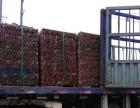 主营国内公路整车货物运输和货运代理