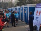 专业移动厕所租赁 演唱会马拉松庆典展会车展剧组卫生间