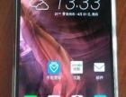 HTC A9台版