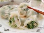 广州船歌鱼水饺需要多少加盟费?加盟利润是多少?