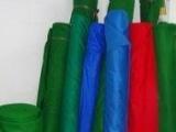 佛山旺威体育专业生产台球桌台球用品产品种类齐全质优价廉