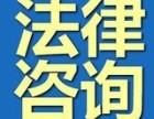 推荐 松江专业代理债务纠纷 合同纠纷 交通事故