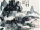 黄宾虹画作免费鉴定评估拍卖
