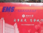 转让河北大学18考研中国哲学马哲专业课内部复习资料