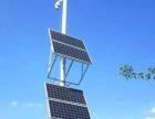 齐齐哈尔太阳能发电设备批发