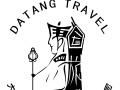 北京大唐国际旅行社湖北分公司