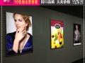 海横琴高清UV打印3米不拼接油画布喷绘三井广告有限公司