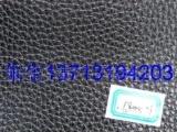 中荔枝纹 S36 皮革,PU革,PVC革