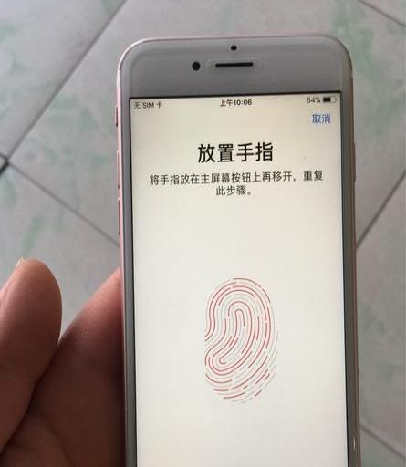 出售国行苹果6S
