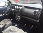 长安欧诺2014款 1.5 手动 基本型-7座商务车首付一万起当