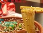 广式烧腊培训芝士蛋糕培训酸菜鱼培训特色面条培训