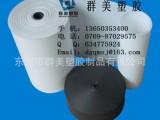 黑色PTFE卷材 加石墨铁氟龙薄膜 特氟