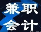 太原0元注册公司 工商年检 代理记账