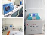 煤炭化验室仪器量热仪测硫仪检测设备砖厂大卡热值仪煤质分析仪器