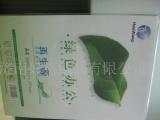 供应再生源再生复印纸 日本进口原纸【复印