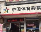 经三纬七临街商铺出租可做餐饮